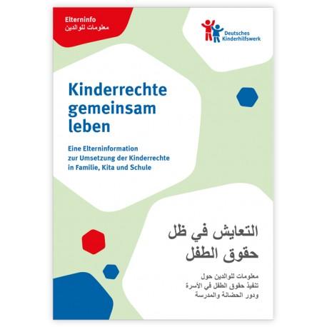 Elterninfo zur Umsetzung der Kinderrechte in Familie, Kita und Schule - deutsch/arabisch