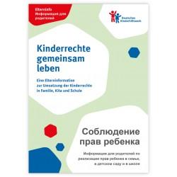 Elterninfo zur Umsetzung der Kinderrechte in Familie, Kita und Schule - deutsch/russisch